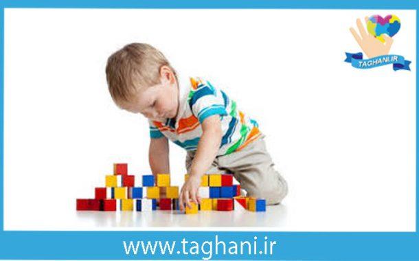 بازیهای مورد علاقهی کودکان اوتیسم