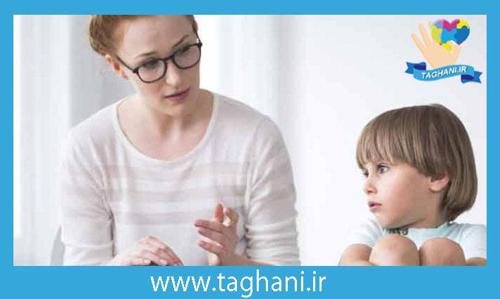 پیشنهادهای رفتاری کمک کننده برای ارتباط با کودک اوتیسم