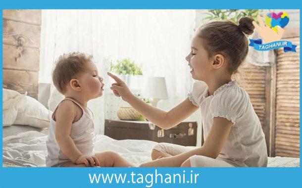 خواهران و برادران کودک اوتیسم