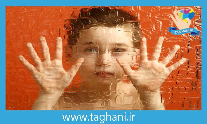 چطور اوتیسم را درک کنیم؟