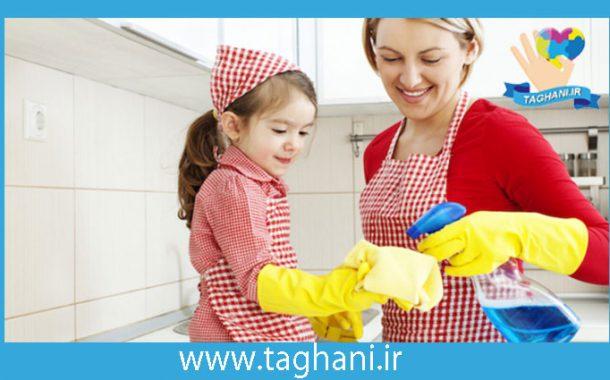 مشارکت در کارهای خانه